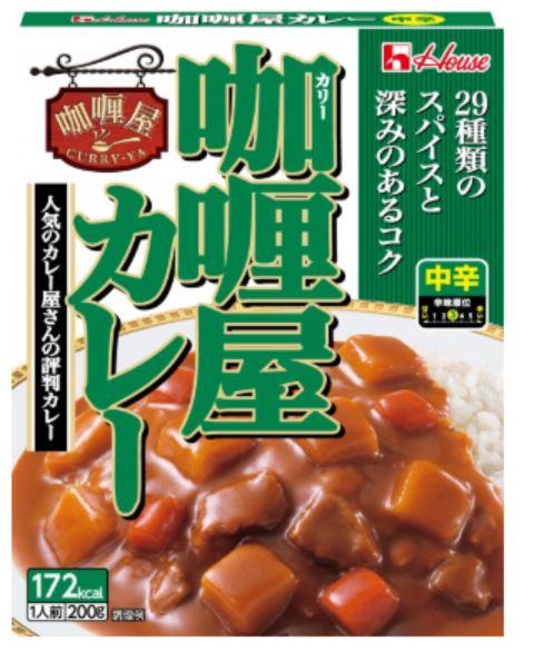 咖喱(カリー)屋カレー