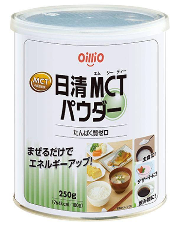 日清 MCTパウダー