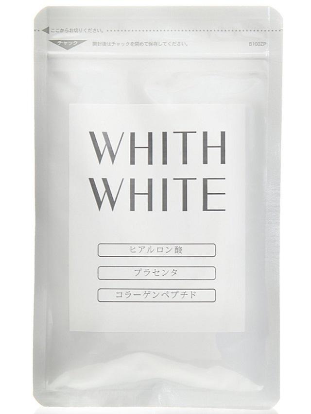 ビタミンB2 サプリメント