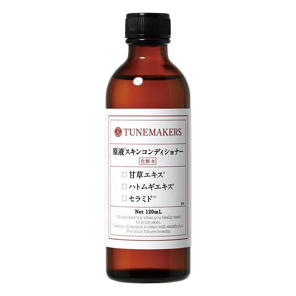 原液スキンコンディショナー化粧水