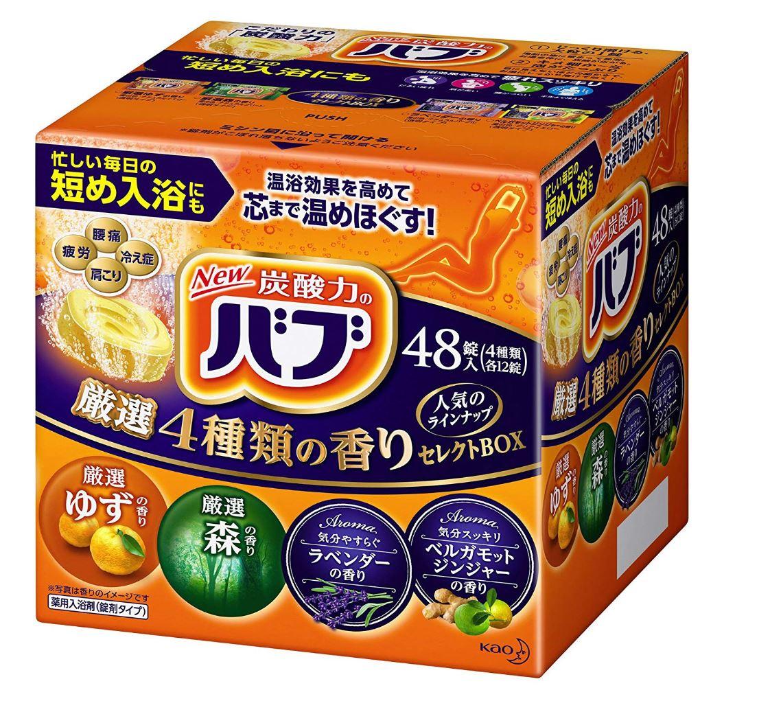 厳選4種類の香りセレクトBOX(48錠入)