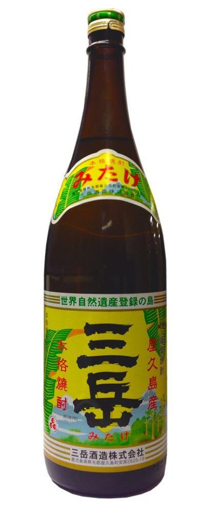 本格焼酎 三岳