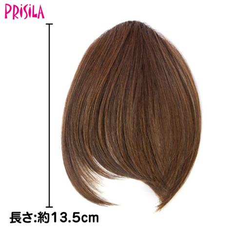 ふんわり総手植え前髪ウィッグ【ななめバング】FX-101耐熱