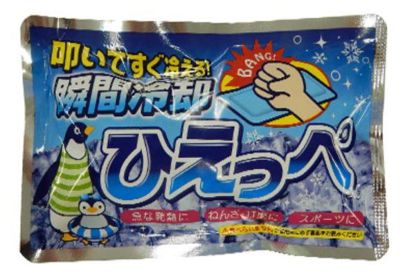 叩けば冷える 瞬間冷却剤 ひえっぺ【12袋セット】