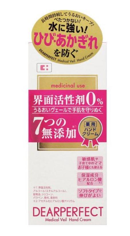 薬用ハンドクリーム 40g [医薬部外品]