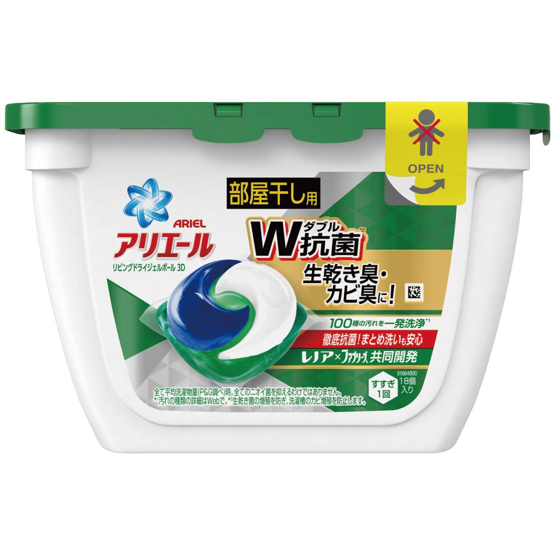 洗濯洗剤 部屋干し用 リビングドライジェルボール3D