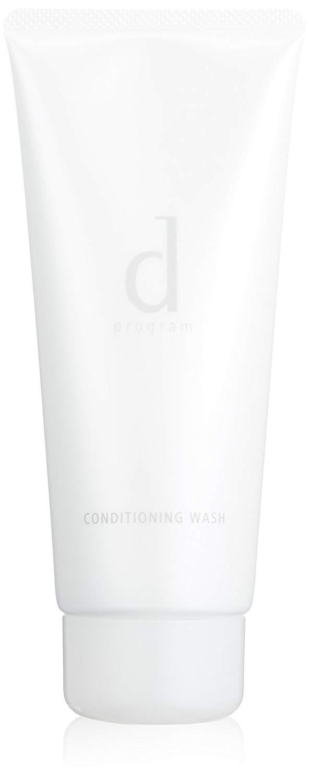 コンディショニングウォッシュ 洗顔フォーム 150g