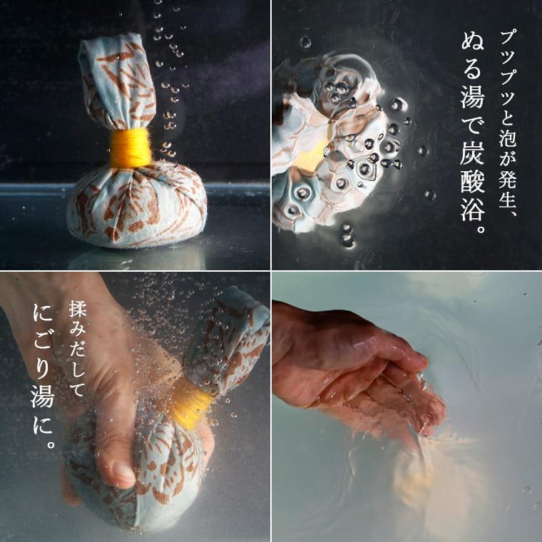 入浴剤「浴玉」
