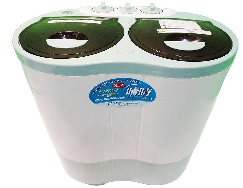 2槽式小型自動洗濯機【NEW 晴晴】AHB-02