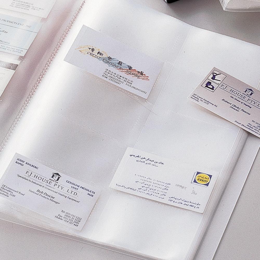 名刺ホルダー Card EX・S
