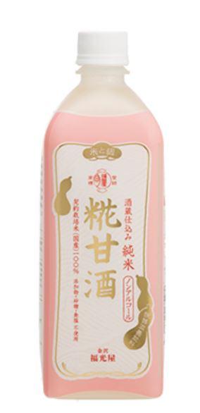 酒蔵仕込み 純米 糀甘酒