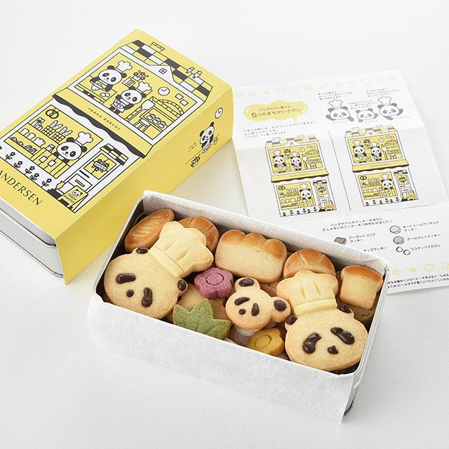 パンダのパン屋さんクッキー