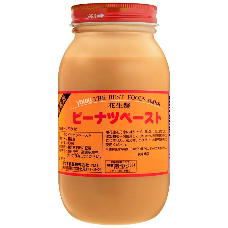 ピーナツペースト(花生醤) 400g