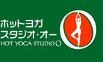 6.ホットヨガスタジオO(オー)