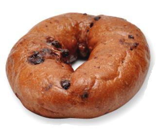 朝を彩るもちもちベーグル食べ比べセット 6種類×3個(18個入)