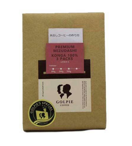 プレミア水出しコーヒー(エチオピアコンガ)3パック