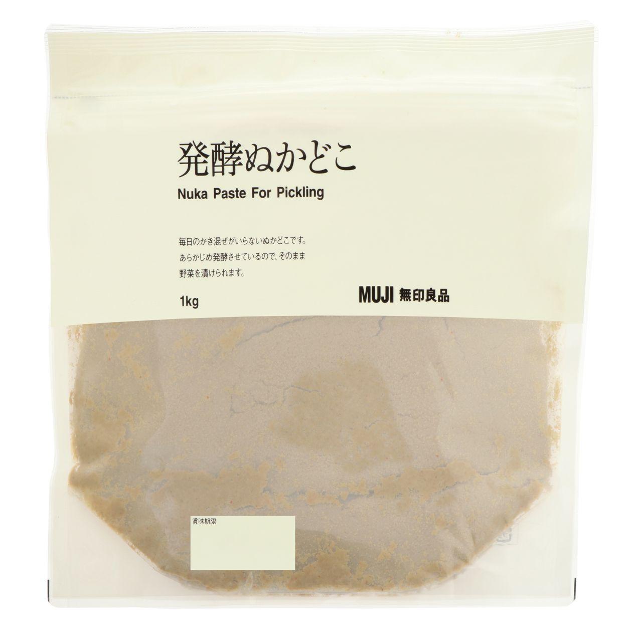 発酵ぬかどこ 1kg