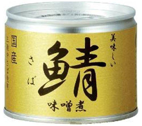 美味しい鯖味噌煮 190g×4缶