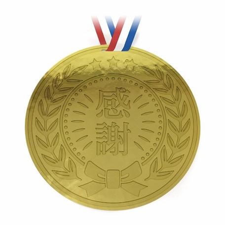 大きな金メダルの色紙 ゴールド