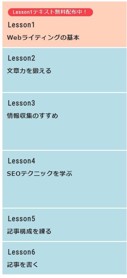School×Work