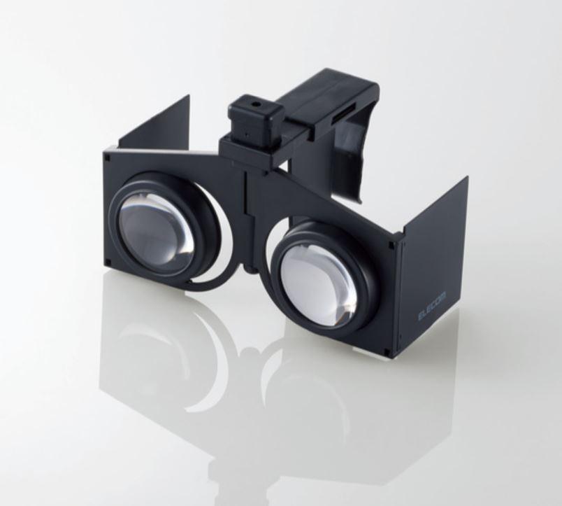 VRグラス(コンパクトタイプ)VRG-F01BK
