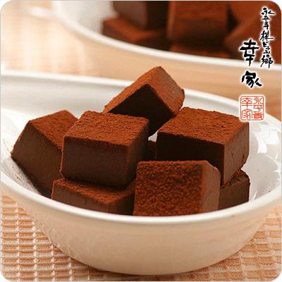 幸家の豆乳チョコレート9粒
