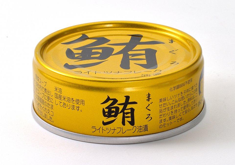 鮪ライトツナフレーク油漬70g×24缶