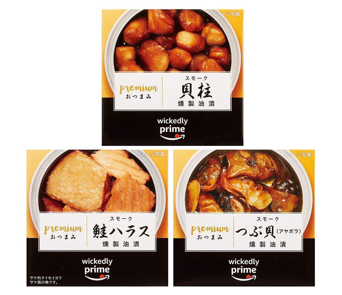[Amazonブランド]Wickedly Prime プレミアムおつまみ缶詰 3個セット
