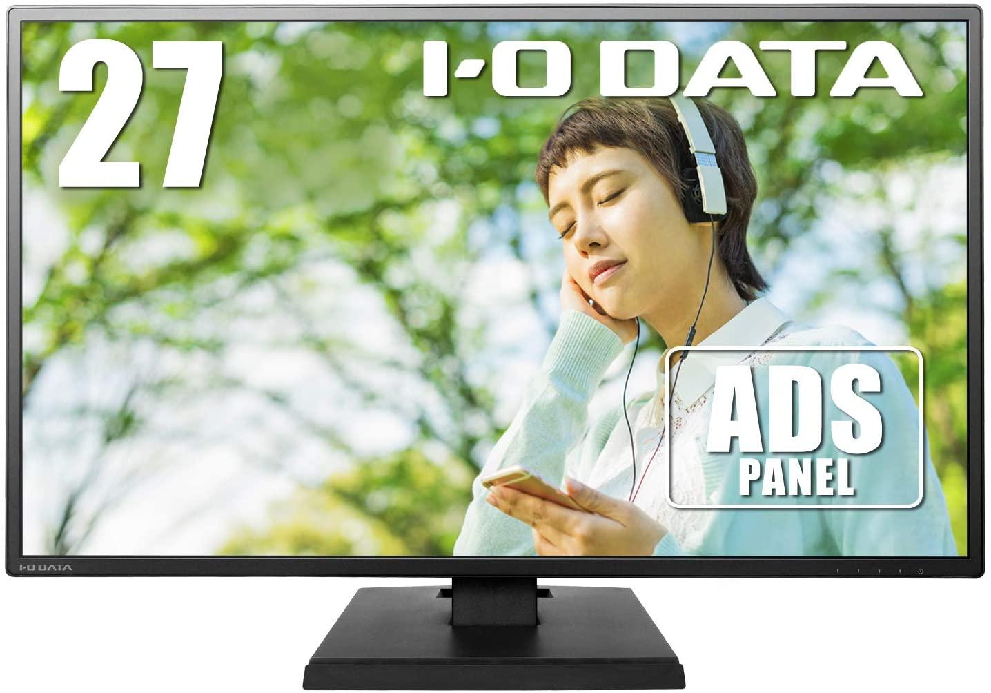 EX-LDH271DB