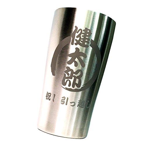 【選べる30デザイン】名入れ 真空断熱 ステンレスタンブラー 450ml
