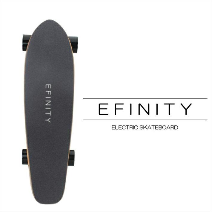電動スケートボード EFINITY