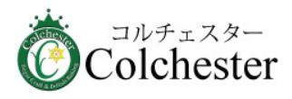 コルチェスター