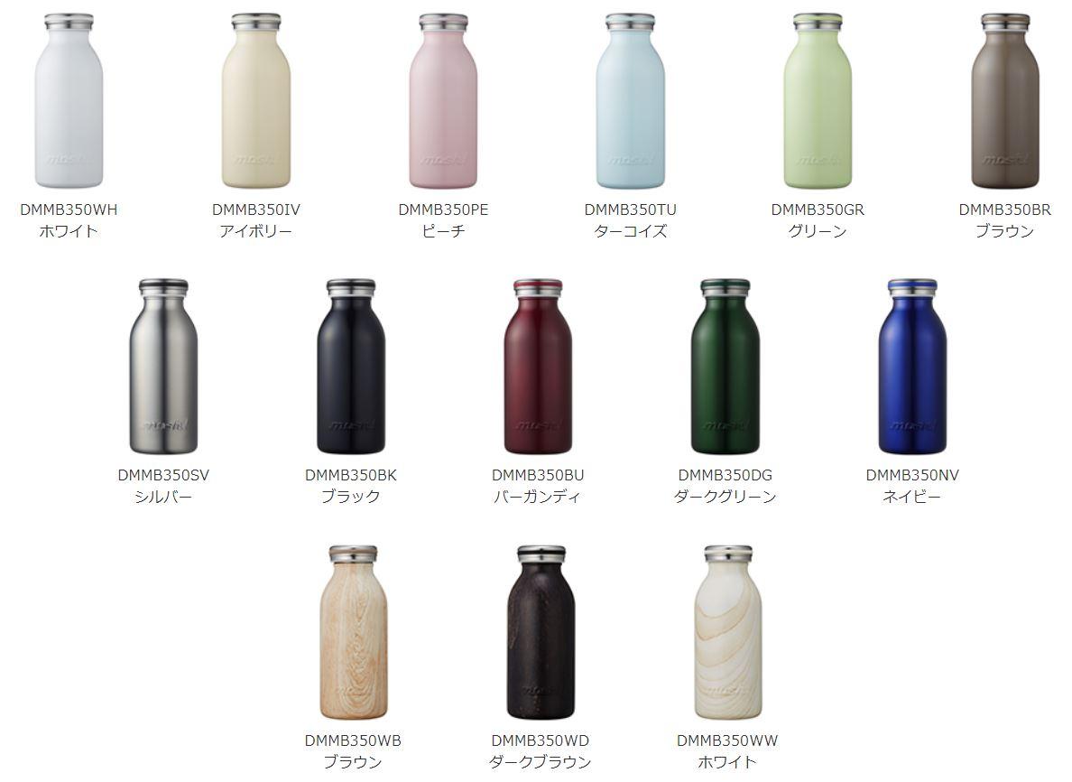 mosh! ミルクAIRボトル 350ml