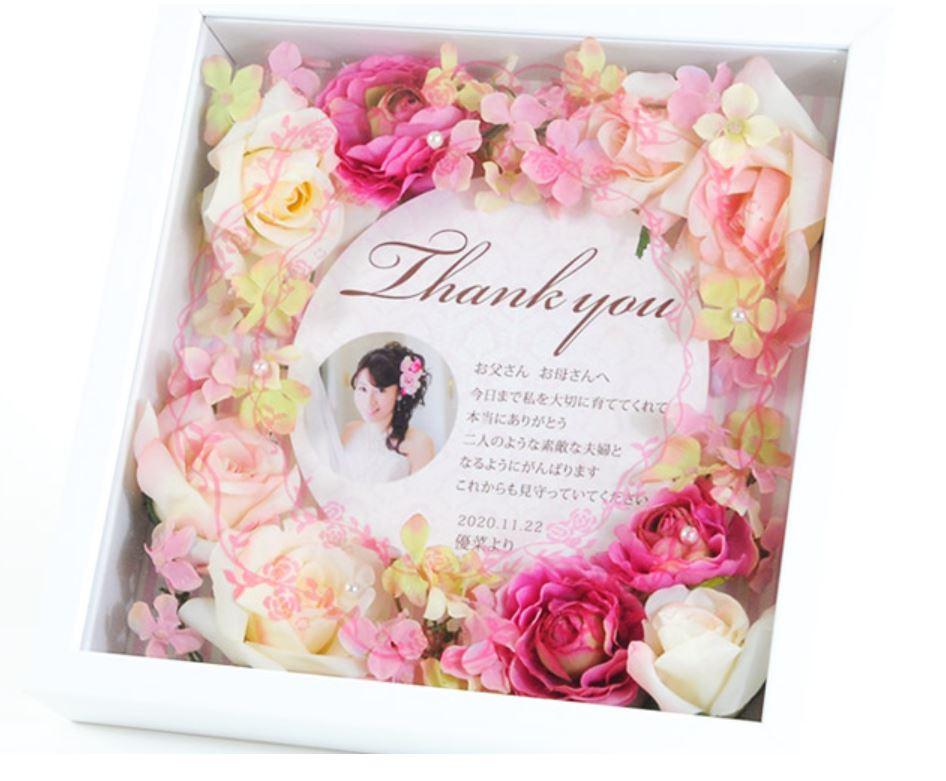 【親ギフト】アーティフィシャルフラワー感謝ボード キャンディーローズ(写真入)|サンクスタイプ