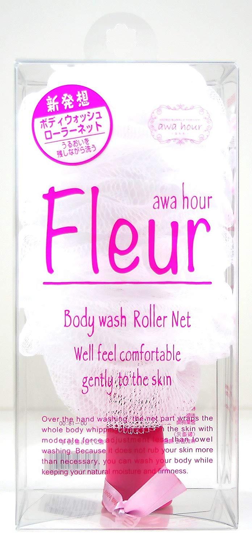 awa hour Fleur (あわわ フローラ)