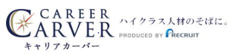 キャリアカーバー(CAREER CARVER)