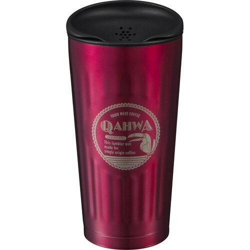 カフア コーヒータンブラー