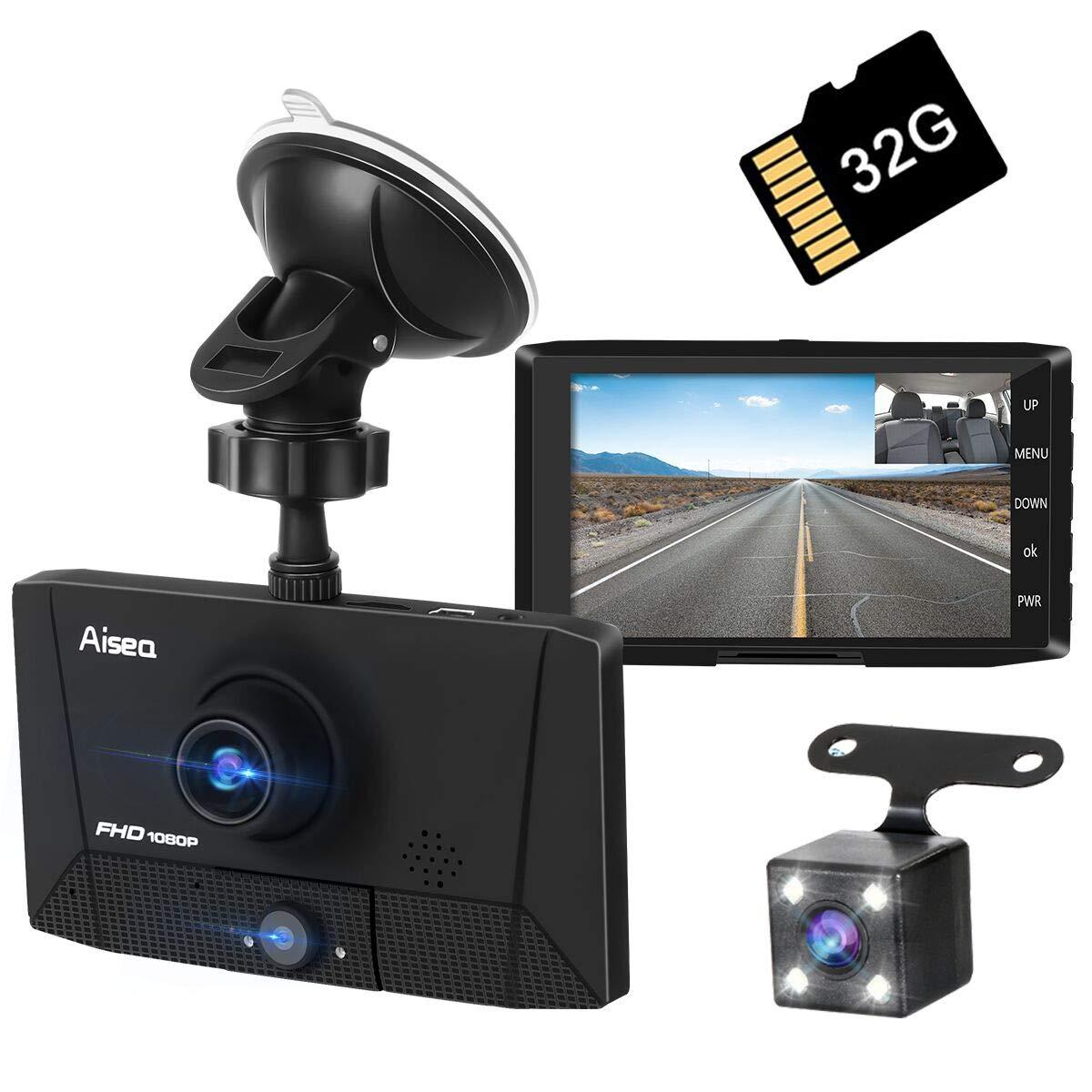 【3カメラ搭載】ドライブレコーダー 最新版 前後カメラ