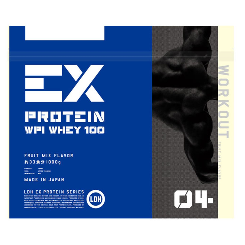 EX-WORKOUT WPI ホエイプロテイン