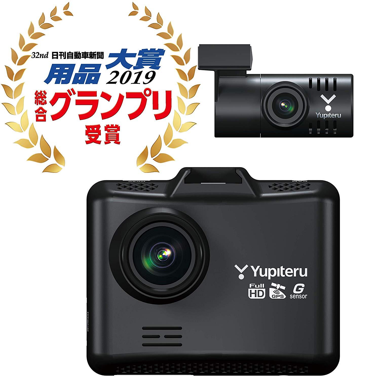 【WEB限定】前後2カメラ搭載ドライブレコーダー フロント200万画素