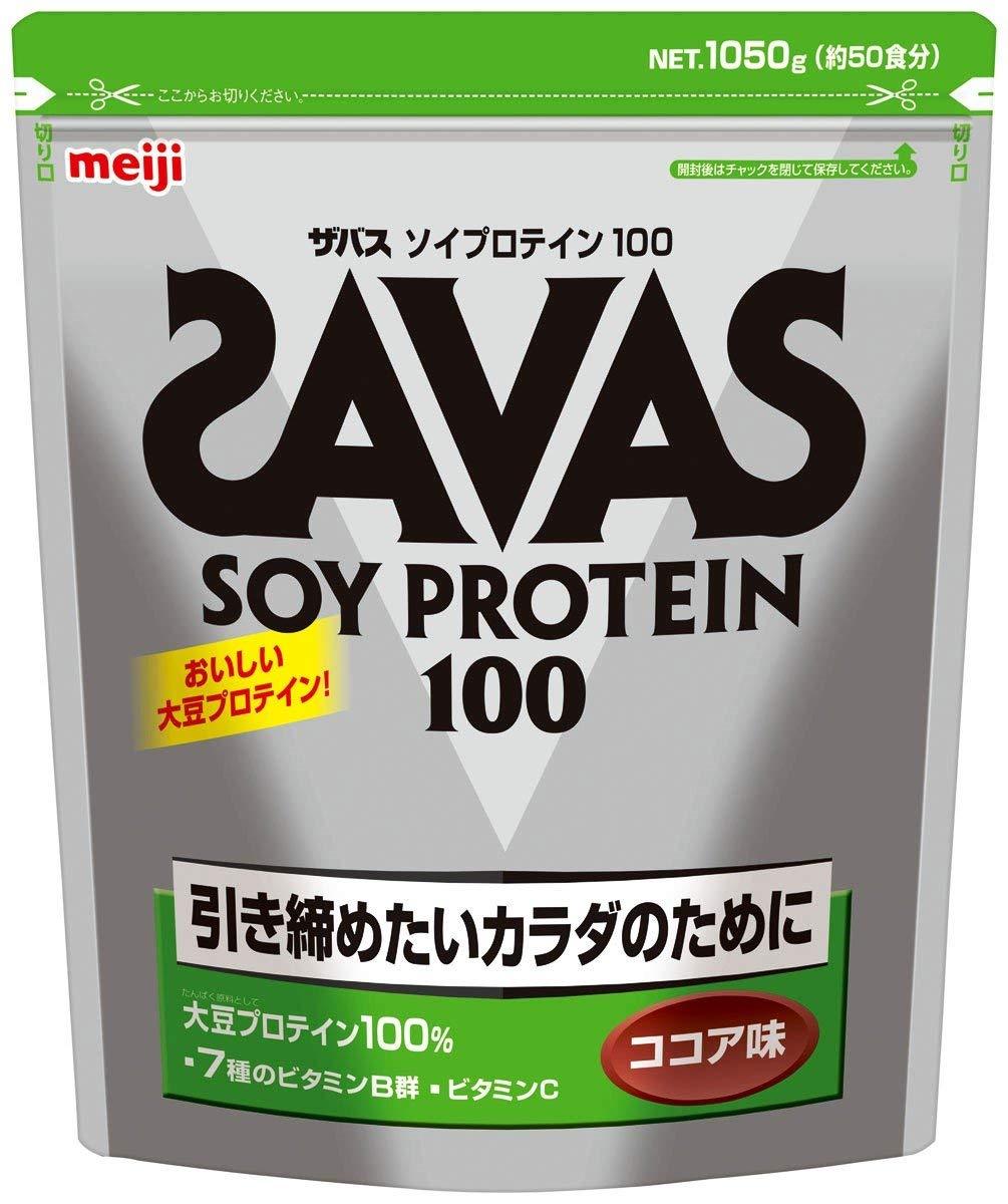 ソイプロテイン100 ココア味【50食分】 1,050g