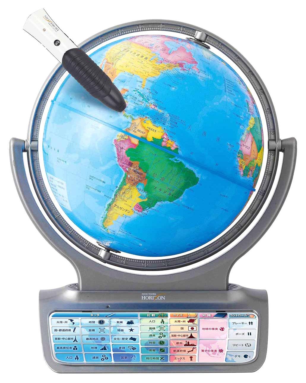 しゃべる地球儀 パーフェクトグローブ HORIZON ホライズン
