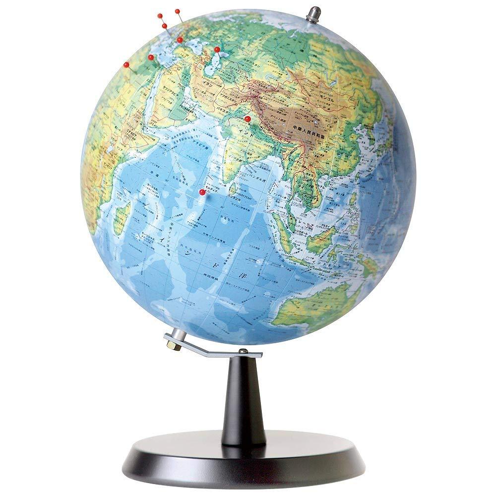 地球儀 ピンマーク地球儀(地勢)