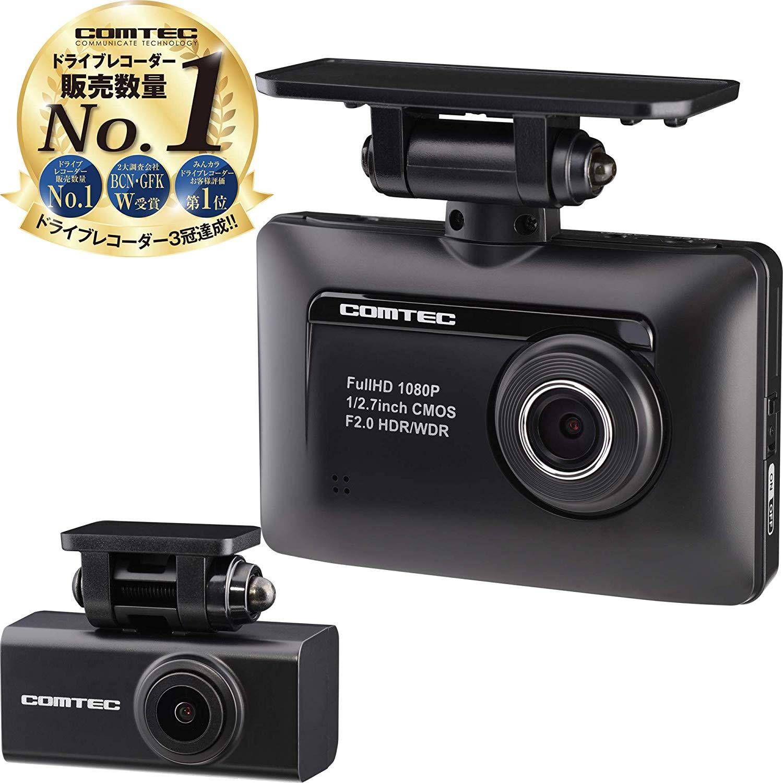 前後2カメラ ドライブレコーダー ZDR-015