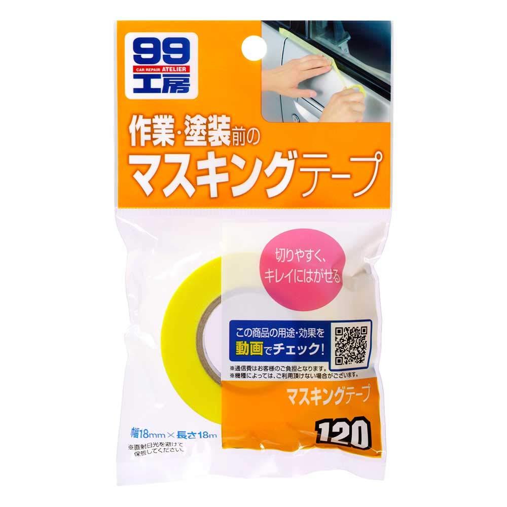 接着剤・テープ マスキングテープ