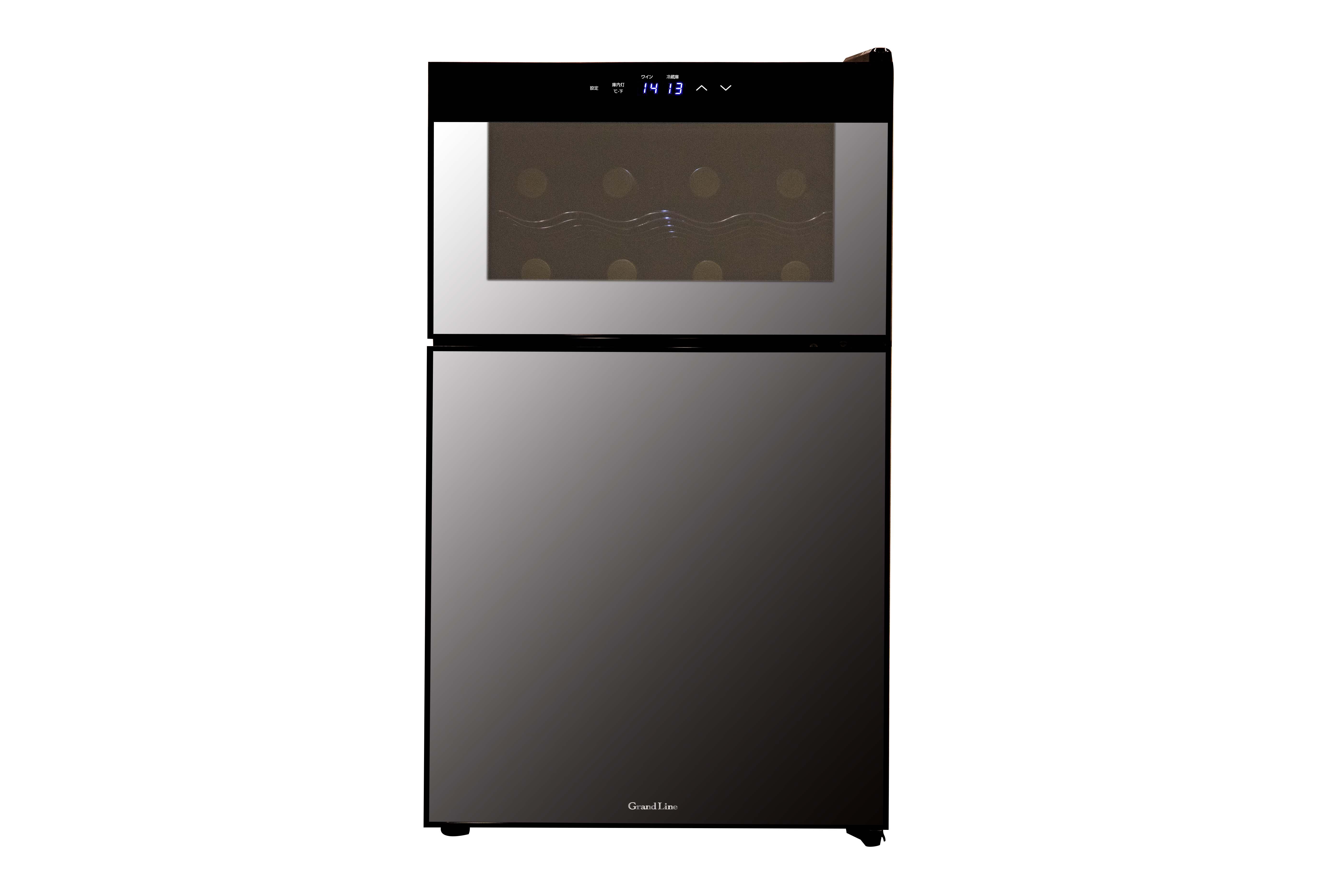 2ドア ミラーガラス冷蔵庫一体型ワインクーラー 62L「WRH-M262」