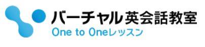 One to One オンライン英会話