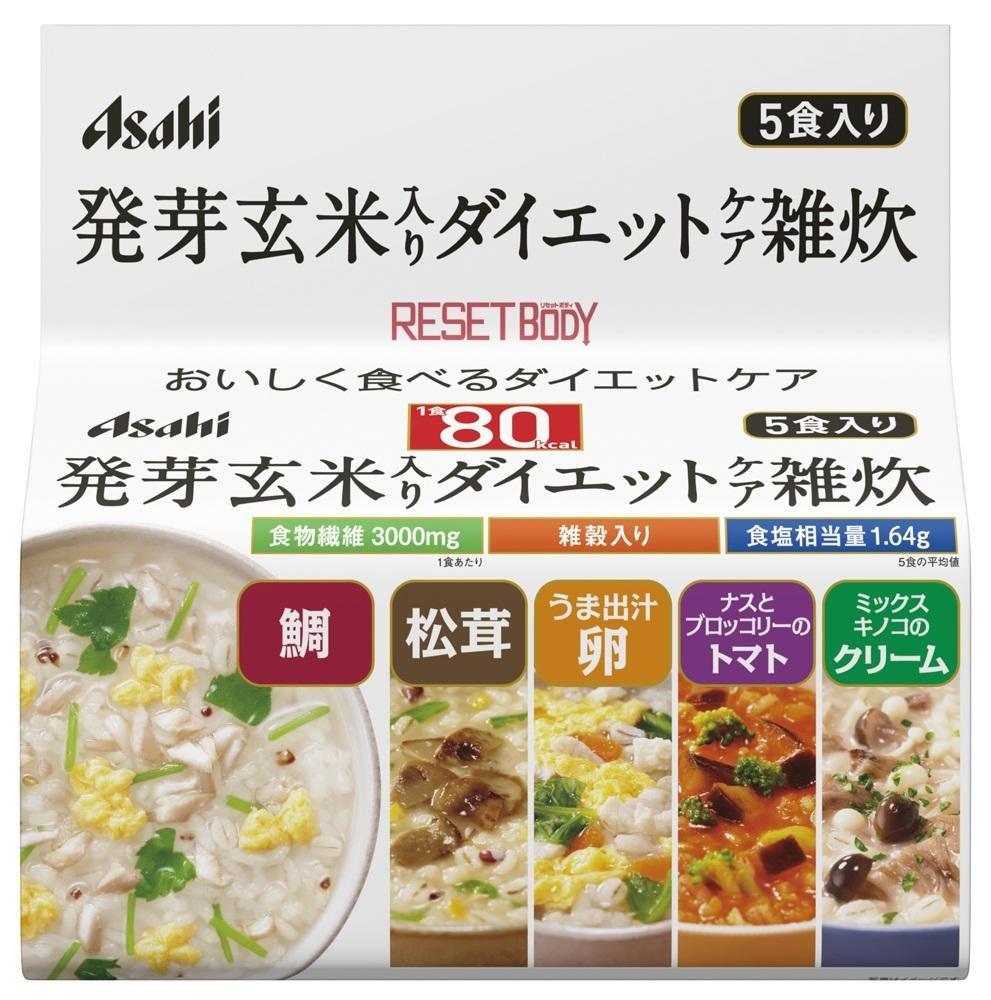 発芽玄米入りダイエットケア雑炊