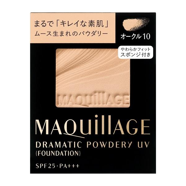 気品あふれる肌作りがドラッグストアで手に入る「マキュアージュ ドラマティックパウダリー UV」