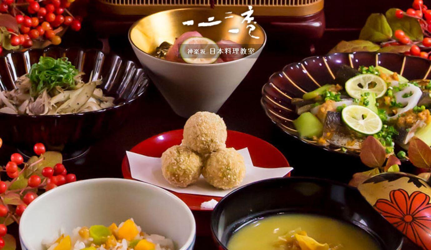 一二三庵日本料理教室
